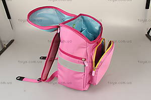 Детский рюкзак Upixel Super class school, розовый, WY-A019B, отзывы