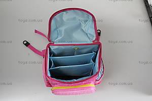 Детский рюкзак Upixel Super class school, розовый, WY-A019B, цена