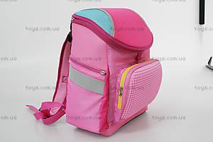 Детский рюкзак Upixel Super class school, розовый, WY-A019B, игрушки