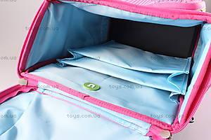 Детский рюкзак Upixel Super class school, розовый, WY-A019B, детские игрушки