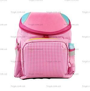 Детский рюкзак Upixel Super class school, розовый, WY-A019B