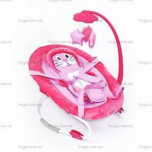 Детский шезлонг-качалка, розовый, BT-BB-0002 PINK