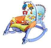 Детский шезлонг-качалка 0-11 кг (2 положения с вибрацией), 7179, игрушки
