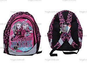 Детский школьный рюкзак Monster High, MHBB-RT2-976