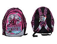 Детский школьный рюкзак Monster High, MHBB-RT2-976, фото