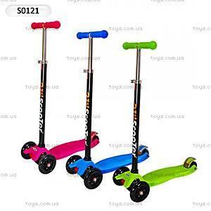 Детский складной скутер, S0121