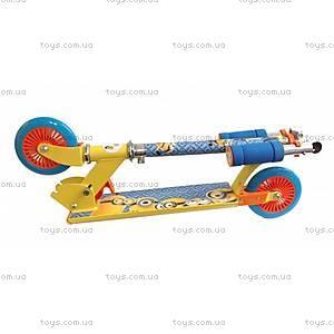 Детский скутер «Миньоны Me Folding», SV11098, купить