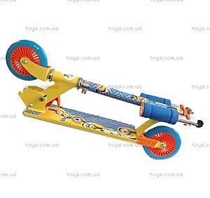 Детский скутер «Миньоны Me Folding», SV11098, отзывы
