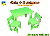 Детский стол со стульчиками, RTS-2S2, фото