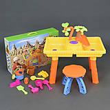 Детский столик для песка и воды, 9809