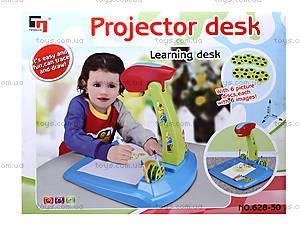 Детский столик для рисования с лампой, 628-30, детский