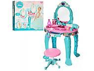 Детский столик с зеркалом, LM90013, іграшки