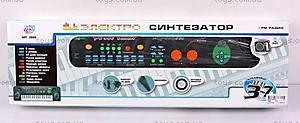 Детский Синтезатор с радио, 0886