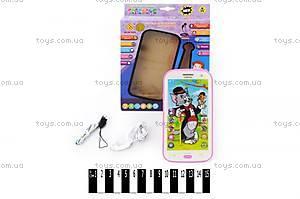 Детский телефон «Том и Джерри», JD-203А