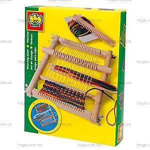 Детский ткацкий мини-станок, 0864S