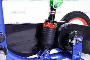 Детский велокарт Unix, синий, Unix Kart-01(blue), купить