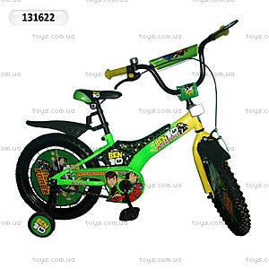 Детский велосипед 2-х колесный Ben 10, 131622