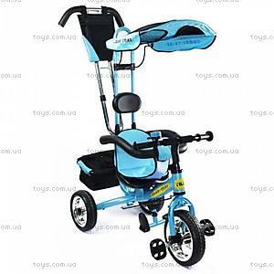 Детский велосипед 3-х колесный, BT-CT-0002 BL