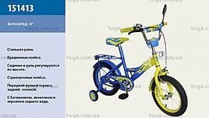 Детский велосипед со стальной рамой «Super Bike» со звонком, 151413