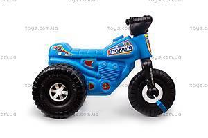Детский велосипед - трицикл, 4128, купить