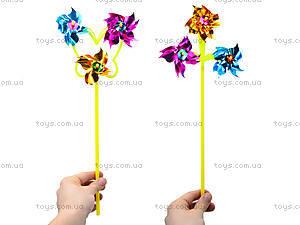 Детский ветрячок «Цветок», W02-1249