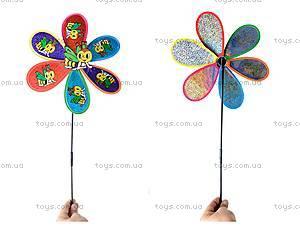 Детский ветрячок «Семицветик», F7005P