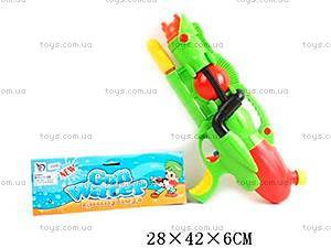 Детский водный пистолет, 332B