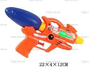 Детский водный пистолет для игры, 3038-1