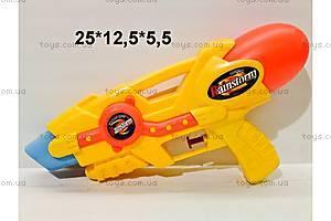 Детский водяной пистолет, 5200, купить