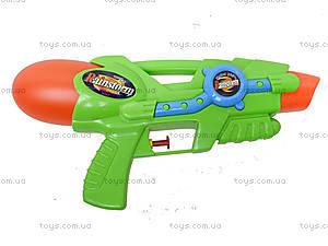 Детский водяной пистолет, 5200, отзывы