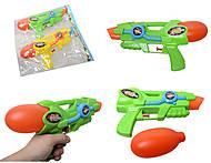 Детский водяной пистолет, 5200