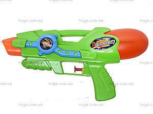 Детский водяной пистолет, 5200, детские игрушки