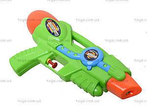 Детский водяной пистолет, 5200, магазин игрушек