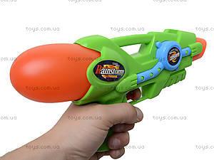 Детский водяной пистолет, 5200, toys.com.ua