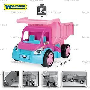 Детский игровой грузовик «Гигант», 65006, купить