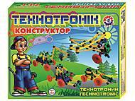 Детский игровой конструктор «Технотроник», 0830, фото