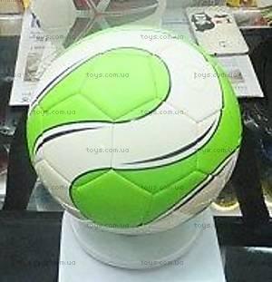 Детский игровой мяч для футбола, BT-FB-0134