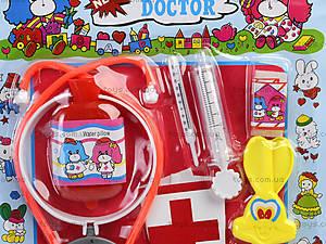 Детский игровой набор «Аптечка» , 229, игрушки