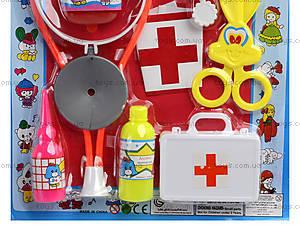 Детский игровой набор «Аптечка» , 229, детские игрушки