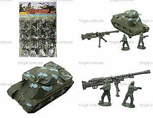 Детский игровой набор для детей «Армия», 662B