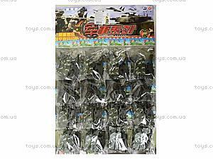 Детский игровой набор для детей «Армия», 662B, цена