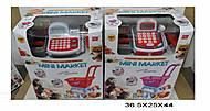 Детский игровой набор для детей «Магазин», 2815FN5623FN, набор
