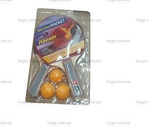 Детский игровой набор для настольного тенниса, BT-PPS-0035