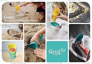 Детский игровой набор для песка и снега CUPPI, 170365, іграшки