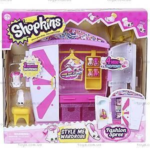 Детский игровой набор «Модный гардероб», 56298