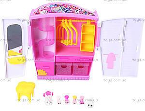 Детский игровой набор «Модный гардероб», 56298, фото