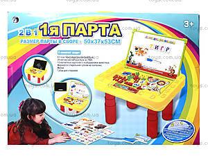 Детский игровой набор «Моя первая парта», HD9003B, купить