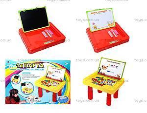Детский игровой набор «Моя первая парта», HD9003B