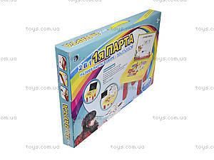 Детский игровой набор «Моя первая парта», HD9003B, toys.com.ua