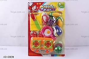Детский игровой набор овощей, 735-1